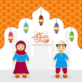 Islamski festiwal świętuje tło z ilustracjami postaci dla dzieci z okazji świętego miesiąca ramadan kareem lub eid.
