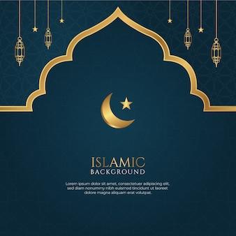 Islamski język arabski z ozdobnymi lampionami