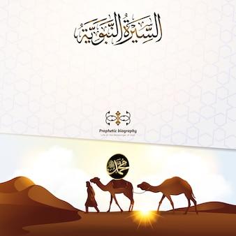 Islamski krajobraz arabski tło