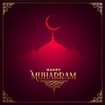 Islamski muzułmański festiwal szczęśliwy muharram tło
