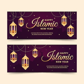 Islamski nowy rok banery szablon