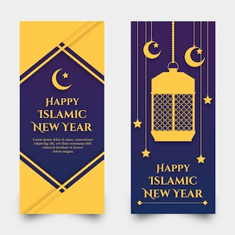 Islamski nowy rok banner
