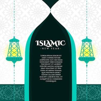 Islamski nowy rok festiwal pozdrowienie transparent