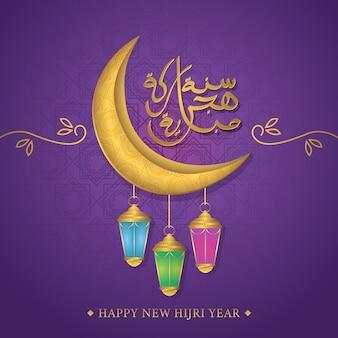 Islamski nowy rok hijri festiwalu pozdrowienie z kolorowymi latarniami