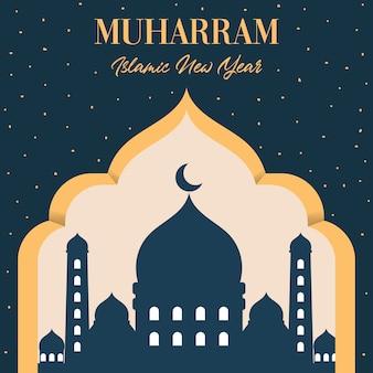 Islamski nowy rok muharrama z płaską ilustracją masjid