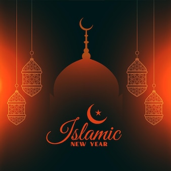 Islamski nowy rok muharramski festiwal szyickich muzułmanów