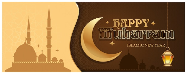 Islamski nowy rok poziomy baner. wesołego muharrama. ilustracja