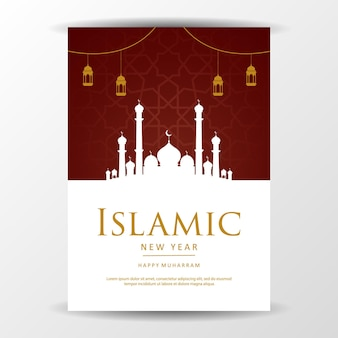 Islamski nowy rok projekt tło dla plakat z życzeniami i baner ilustracji wektorowych