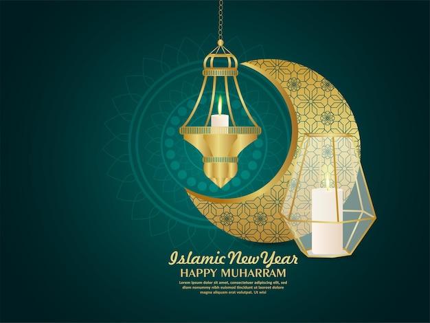 Islamski Nowy Rok Szczęśliwy Muharram Celebracja Kartkę Z życzeniami W Tle Premium Wektorów