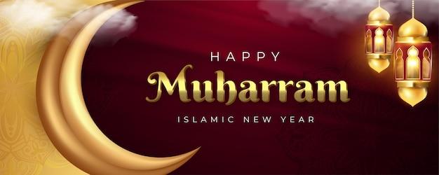 Islamski nowy rok szczęśliwy sztandar obchodów muharrama z islamską złotą latarnią i księżycem
