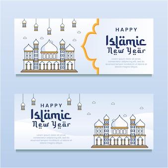Islamski nowy rok z szablonem projektu banera linii sztuki meczetu