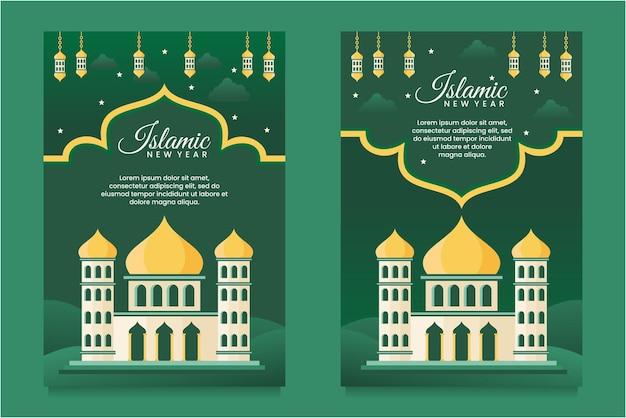 Islamski nowy rok z szablonem projektu tła transparentu meczetu