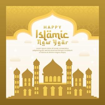 Islamski nowy rok z szablonem projektu tła transparentu złotego meczetu