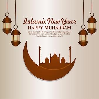 Islamski nowy rok zaproszenie tło z płaskiej konstrukcji