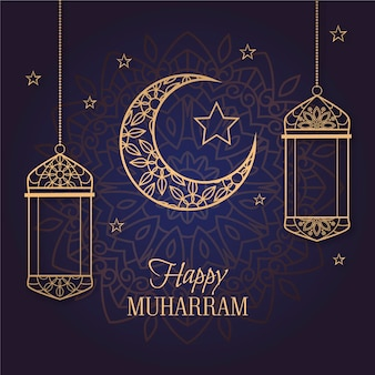 Islamski nowy rok