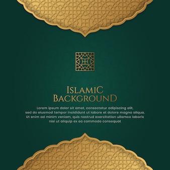 Islamski ornament arabski tło