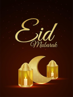 Islamski plakat eid mubarak ze złotą latarnią