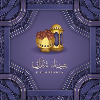 Islamski pozdrowienie eid mubarak z fioletowym tłem i arabską geometrią