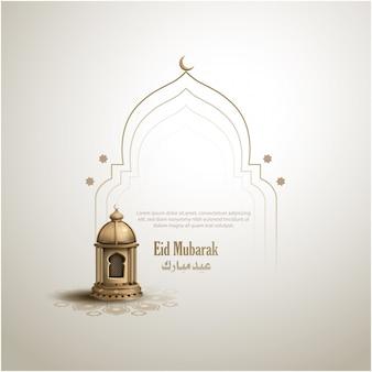 Islamski pozdrowienie projekt karty ramadan kareem z piękną złotą latarnią