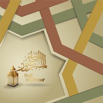 Islamski projekt eid al adha mubarak z latarnią i kaligrafią arabską,
