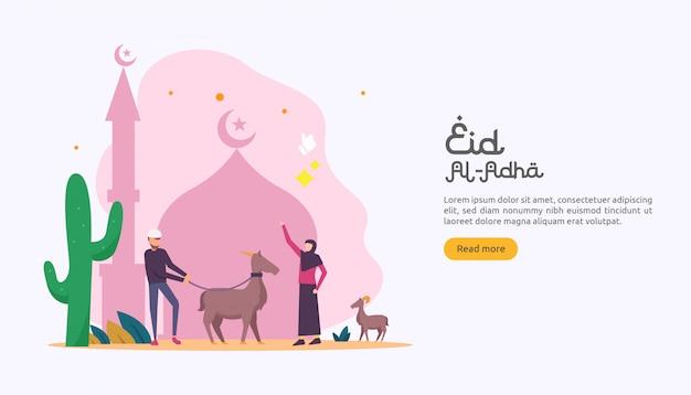 Islamski projekt ilustracja koncepcja szczęśliwego eid al adha lub poświęcenie uroczystości uroczystości