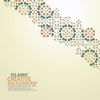 Islamski projekt szablonu tła karty z pozdrowieniami