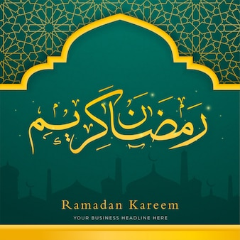 Islamski projekt szablonu tła z arabskim stylem wzoru