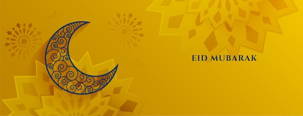 Islamski styl eid mubarak festiwal dekoracyjny projekt transparentu