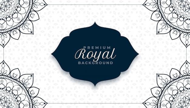Islamski styl ozdobny mandali kształt tła