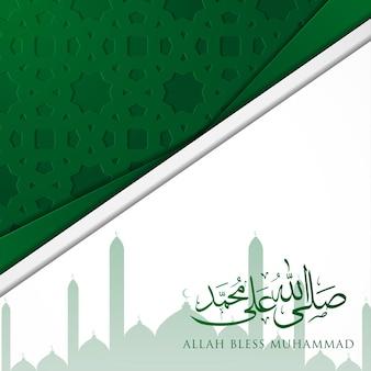 Islamski szablon mediów społecznościowych z islamskim wzorem i kaligrafią
