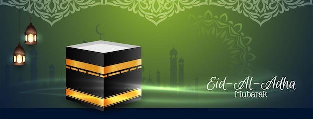 Islamski sztandar eid-al-adha mubarak
