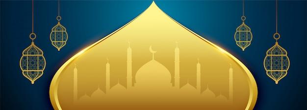 Islamski transparent festiwalu eid w złotym kolorze