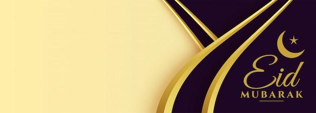 Islamski złoty sztandar eid mubarak z miejsca na tekst
