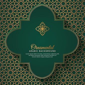 Islamskie arabskie zielone tło z arabskim wzorem