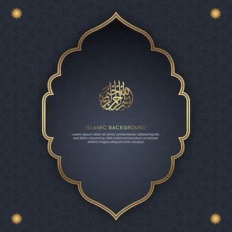 Islamskie ozdobne ciemne i złote tło z ozdobnym wzorem