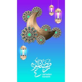 Islamskie powitanie ramadanu z półksiężycem i złota latarnia