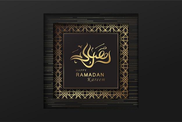 Islamskie pozdrowienia ramadan kareem projekt karty tło z pięknymi latarniami