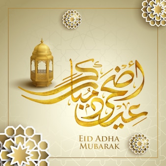 Islamskie pozdrowienie eid adha mubarak