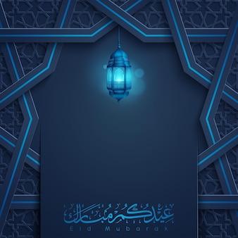 Islamskie pozdrowienie eid mubarak z arabskim ornamentem geometrycznym