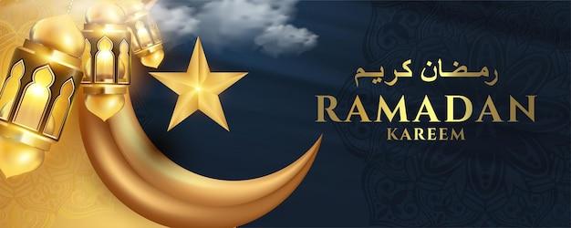 Islamskie tło dekoracji na sezon ramadan kareem