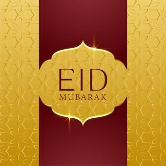 Islamskie tło dla eid mubarak