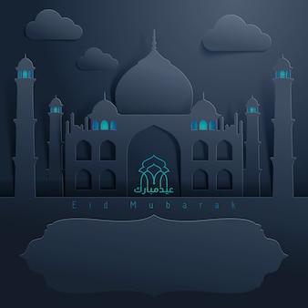 Islamskie tło meczet haram i kaaba dla hadżdż
