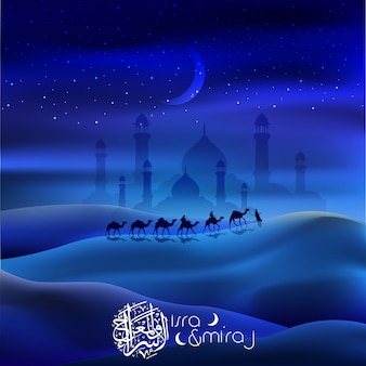 Isra and mi'raj oznacza islamską kaligrafię arabską