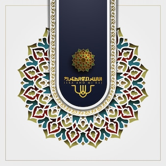 Isra and miraj greeting card islamski wzór z arabską kaligrafią
