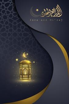 Isra i miraj islamska karta z pozdrowieniami ze świecącą latarnią