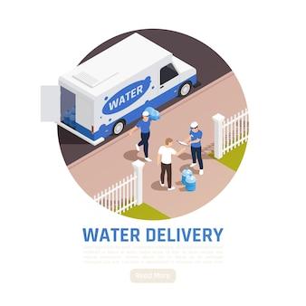 Izometryczna ilustracja dostawy wody z widokiem na ogrodzony dziedziniec i ciężarówkę dostawczą z ludźmi i tekstem