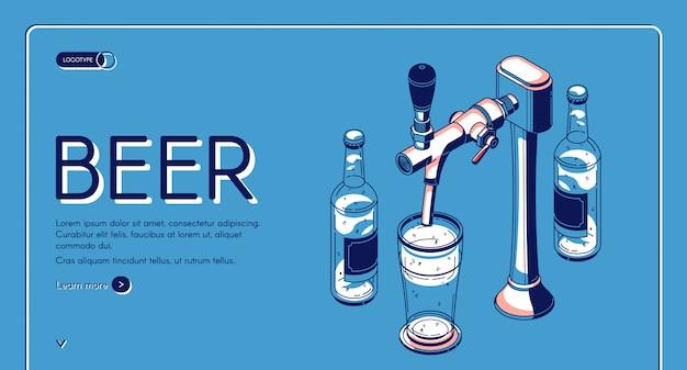 Izometryczna strona docelowa kranu piwa, napój alkoholowy