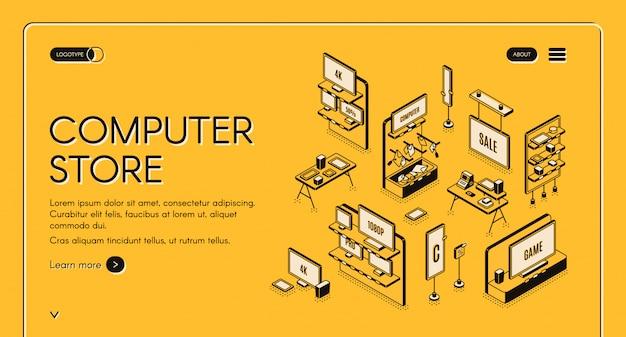 Izometryczna strona docelowa sklepu komputerowego. puste centrum handlowe