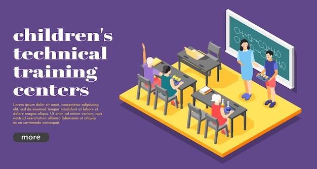 Izometryczny baner szkoleniowy dla dzieci w centrum technicznym