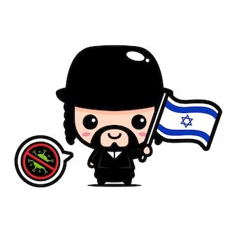 Izrael chłopiec z flagą przeciwko wirusowi